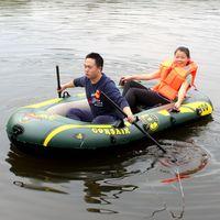 Wholesale 222 cm Fishing Boat for Person Inflatable Boat Kayak Canoe Seahawk Alumnium or Plastic Oars Pump Seat Cushions Repair Patch