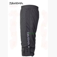Wholesale outdoors fishing hunting pants breathable summer mosquito sunscreen perspiration wicking Reflective pants rock fishing