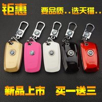 Wholesale car key packetcar key fob remote case for BMW series X3 X4 X5 X6 with Car Key Chain car key cover