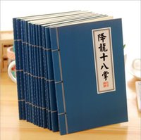 Wholesale 2016 new creative Chinese retro features martial arts secret notebook student A5 car line the dark blue good looking book students must have