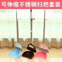 Wholesale Non Slip Handle Clean Sweep The Floor The Broom Suit Stainless Steel Superfine Fiber Broom Set F0002