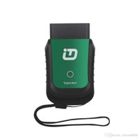 benz color camera - Best Vpecker Tool Easydiag Wireless OBDII Full Diagnostic Tool V6 Support Color for Car Tester tools