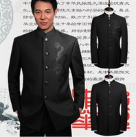 animal blazer - HOT Autumn new brand casual men clothing outerwear formal dress set male stand collar chinese tunic suit singer costumes