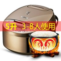 Wholesale electric cooker electric cooker genuine Electric rice cooker household quality goods to people