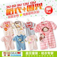 baby clothing hangers - baby Bib hangers baby clothes baby clothes jumpsuit baby one pieces suit