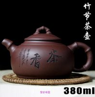 antique yixing teapot - Yixing recommended kung fu tea set the teapot All hand purple antique teapot Undressed ore bamboo tea purple clay pot