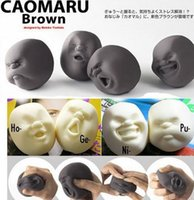 Water Resistant best funny - Hot Japanese Gray Caomaru Stress Reliever Novelty Face Ball Adult Vent Funny Toy Mini Squeeze Ball Pressure Reduce Best Xmas Gift