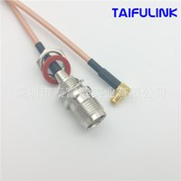 Wholesale Taifulink TNC Waterproof Mother Head Turn MCX Curved Male Head Radio Frequency Coaxial Line TNC K MCX JW Radio Frequency Cable HS587