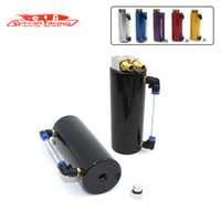 Wholesale SR BILLET ALUMINUM ENGINE OIL CATCH TANK RESERVOIR BREATHER CAN SILVER BLACK BLUE RED GOLD PURPLE