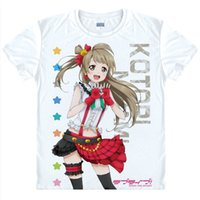 awesome anime cosplay - Love Live Eli Ayase Colorful T Shirts Anime Accessories Awesome Shirt Print Womens T Shirts Cosplay Anime