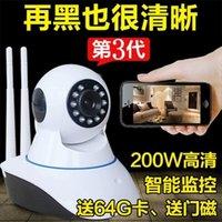 Wholesale HY Free Ship P Infrared Wifi Camera PTZ P2P Wireless HD MP IP Camera IRCUT CMOS Security Surveillance Camera Night Vision