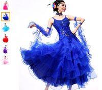 beyonce leotard - 2017 Ballroom Dance Skirts colors Vestido De Formatura S XXXL Beyonce Leotard Escapulario Waltz Dress