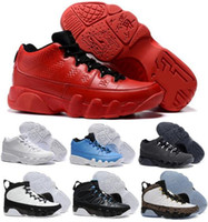 Wholesale Brand Retro Basketball Shoes Sport Men Retro Shoes J9s Zapatillas Deportivas Replicas Authentic Sneakers Size US7