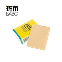 Wholesale BABO Primary Color Bamboo Paper towels Napkins Tissue Paper