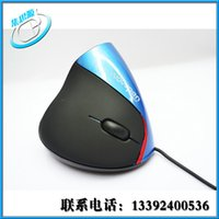Wholesale The new USB cable factory ergonomic vertical mouse upright wrist mouse key optical mouse