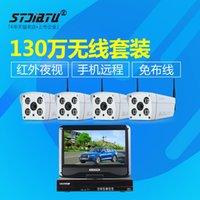 Wholesale wireless monitoring equipment set WiFi network camera million thousand HD home road with screen integrated machine
