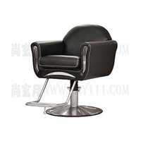 barber beauty - Hairdressing chair salon styling chair high quality salon beauty chair hair cut chair barber black leather salon chair