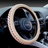Wholesale high grade Black gray brown beige diamond section embossed leather steering wheel sleeve adapter wheel diameter cm