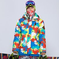 Wholesale Gsou Snow Band Man Skiing Snowboard Jacket Windproof Waterproof Thermal Thicken Outdoor Sport Wear Clothing Male Coat Hot Sale