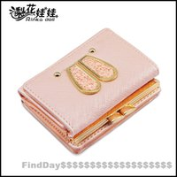 Wholesale Ladies Leather Wallets Short Small Womens Wallets And Purses Mini Leather Purse Women Hasp Short Female Wallet