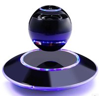 Wholesale Maglev wireless bluetooth stereo mini mobile computer speakers creative high end gifts home small place