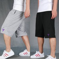 Wholesale Motion Male Summer Sports Run Tennis Speed Do Ventilation Leisure Time Easy Basketball Man Fivepence Pants Mma For Men Gym Mesh Shorts