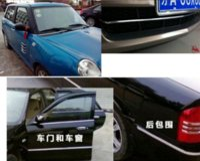auto tec - B76 M mm Car Auto Chrome DIY Moulding Trim Strip For Window Bumper Grille Silver strip tec wire stripper