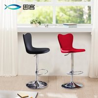 best bar furniture - Best off furniture home bar chairs creative outlet rotating lift chair stylish simplicity New