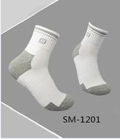 Wholesale SUNBATTA Socks Womens Mens Sports Socks Brand Badminton socks Basketball Socks Cycling Sock Hot Sale Outdoor Socks High Quality Cotton Socks