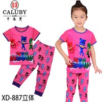 Wholesale 2016 baby pjmasks clothes two piece cartoon suit boys girls short sleeve t shirts pants clothing sets size Y XD