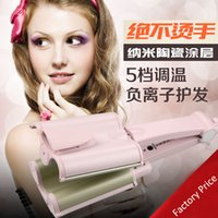 Wholesale 26 mm Professional Curling Iron Triple Barrel Three Barrels Hair Deep Waver Curler Ceramic Curler Temperature Controls