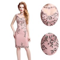 amazing homecoming dresses - 2017 Real Image Pink Amazing Detail D Floral Short Prom Party Homecoming Dresses Crew Sheath Knee length Cocktail Evening Gowns