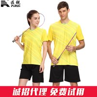 Wholesale Horse lovers authentic sharp suit male air volleyball game ball clothing custom printing group purchase uniforms