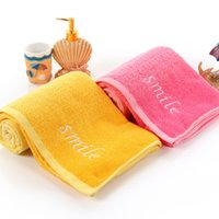 bath towel embroidery - 2016 Factory Outlets Pink Cotton Towels Yellow Gradient Creative Home Embroidery Lovers Gifts HY1231