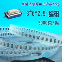 Wholesale taping MM touch switch button switch SMD SMD package x6 feet imports