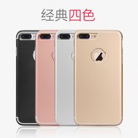 Wholesale YED Apple iphone7 plus phone shell metal tpu matte protective shell drop resistance All Inclusive crust