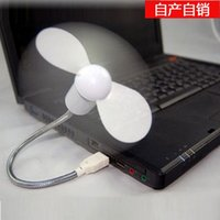 Wholesale Mini Serpentine Fan Silent Fan Ye Eggs Notebook USB Fan USB Charging Fan