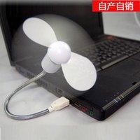 Wholesale Mini Serpentine Fan Silent Fan Ye Eggs Notebook USB Fan USB Charging Fan
