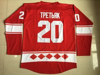 Wholesale Top Quality Vladislav Tretiak CCCP Russia Hockey Jersey Mens Stitched Red Throwback Hockey Jerseys Cheap S XXXL