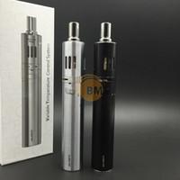 Free trial for e cigarette