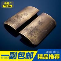 antique wood glass door - Yi Jia carved wood door handle bronze KTV box wooden handle Chinese antique glass door handle