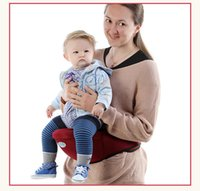Wholesale The explosion of indoor and outdoor multifunctional single strap waist breathable baby holding waist stool