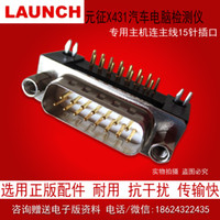 airbag jack - 100 Original LAUNCH X431 Host Jack Pins Host Port Interface Adaptor Main Machine Connector