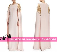 arab kaftans - Kaftans Caftan Abayas Dubai Arab Blush Pink Evening Dresses with Cape Style Full Length Long Prom Brides Formal Gowns with Gold Appliques