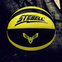 Cheap High-quality Stebell Bumble Bee Size7 Basketball ball indoor outdoor Particle wear non-slip PU basketball