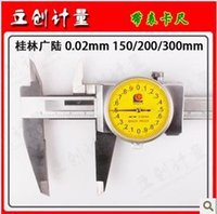 Wholesale Authentic Guilin Guanglu Dial Calipers mm precision mm