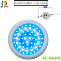 Wholesale Super Ufo Free Shipping - Free shipping super UFO 600W Led grow light built With double chip 10W leds for hydroponics lighting LED plantGrowLight dropshipping