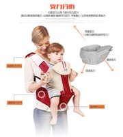 Wholesale Lumbar stool baby carrier shoulders multi function seasons sits stool maternal and infant supplies Suitable for to months