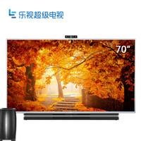 Wholesale Letv TV Exceed Max D Highest Quality Television K Flat LED Liquid Crystal Television Will Screen