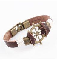 Wholesale 2016 Punk Style Leatherwear Bracelet Rudder Pattern Bracelet Fashion Steering Wheel ox warble Accessories